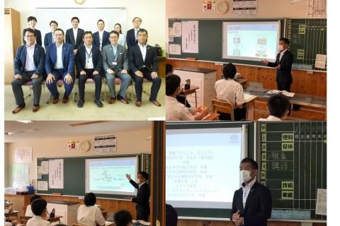 上野ヶ丘中学校 地元愛職業講座