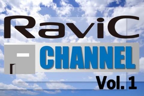RaviCチャンネル更新~Vol.1~